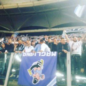 A vasárnapi derbin magyar Lazio szurkolók is voltak!